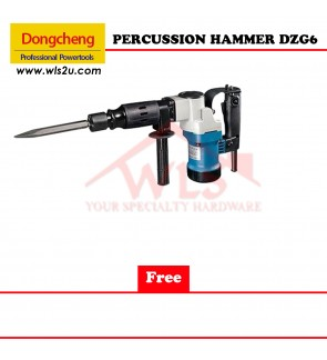 DONG CHENG PERCUSSION HAMMER DZG6
