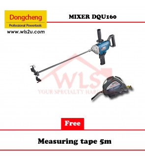 DONG CHENG MIXER DQU160