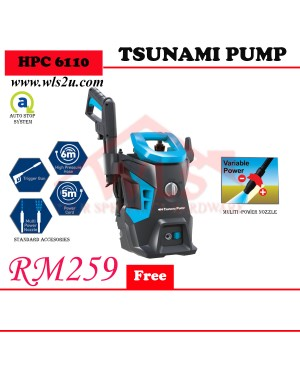 Tsunami HPC6110 High Pressure Cleaner WaterJet Tsunami pump Carbon brush motor 1400watts 110Bar