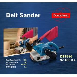 DST610 DONGCHENG BELT SANDER